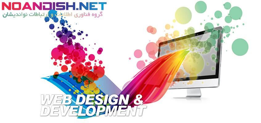 طراحی سایت خوب چه ویژگی هایی دارد؟